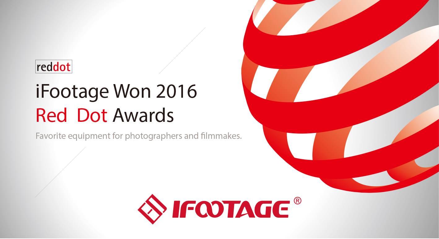 荣获「2016德国红点设计大奖」