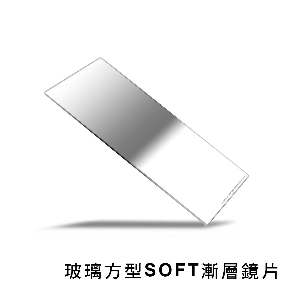 玻璃方形SOFT漸層鏡片.jpg