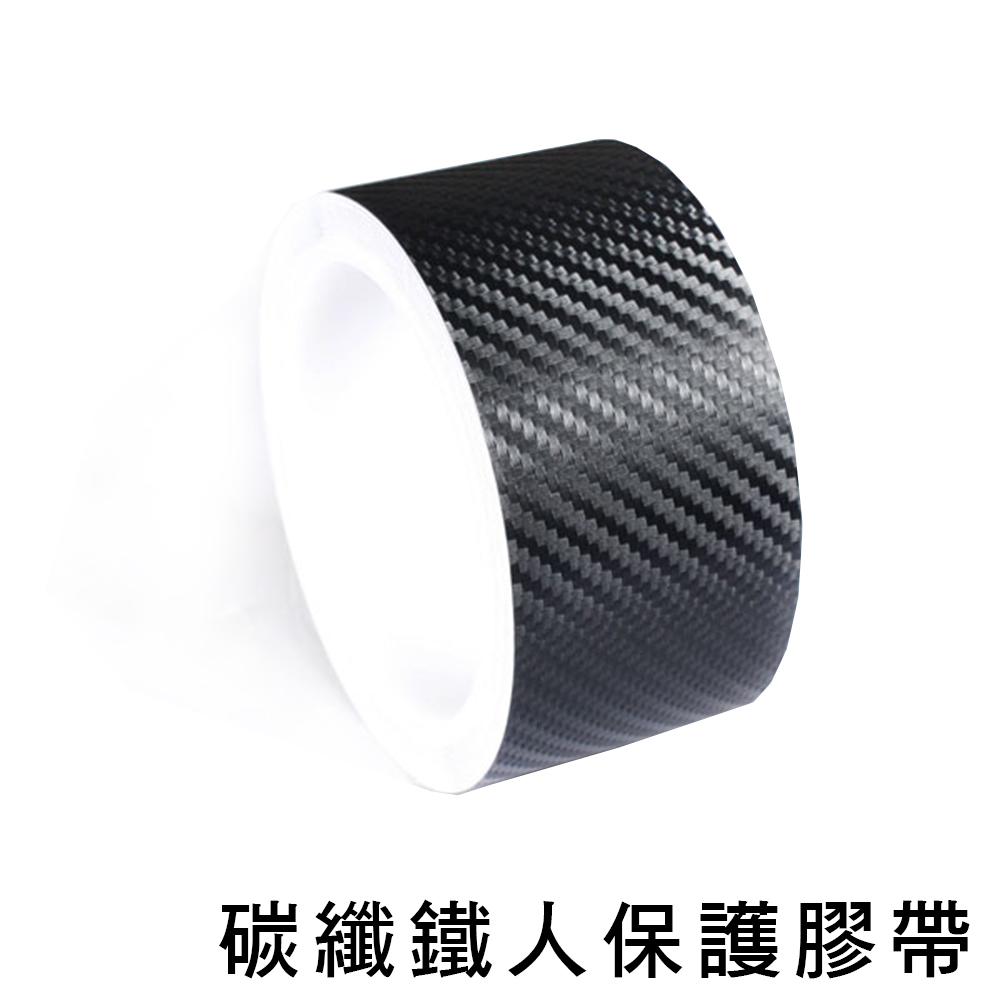 碳纖鐵人紋路系列.jpg