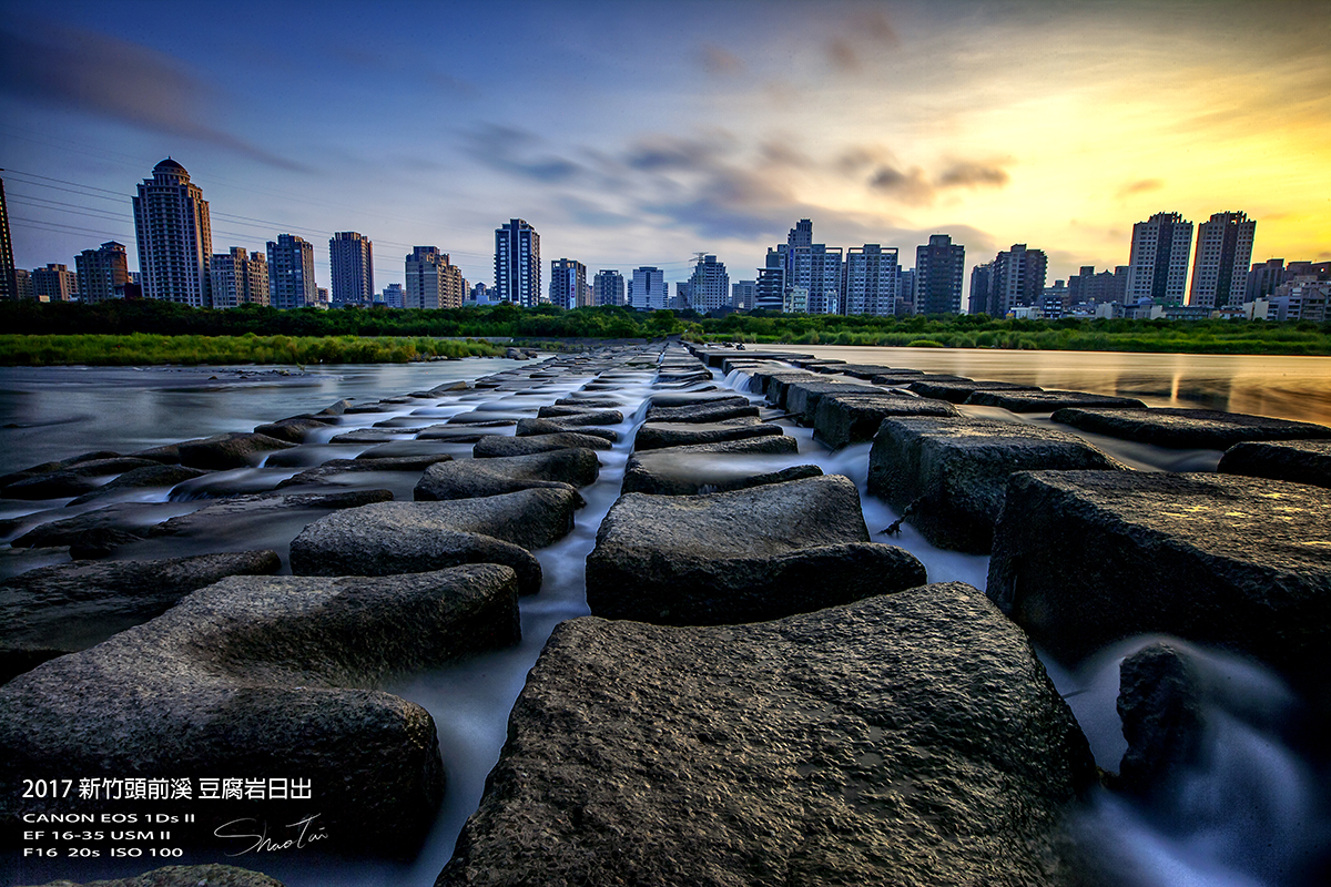 Hard/新竹頭前溪 豆腐岩日出 Photo by Shao Tai Hsu